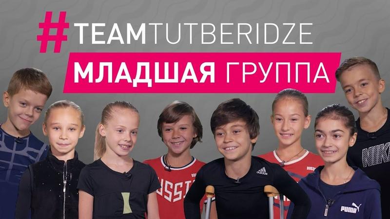 Ученики Этери Тутберидзе - про пятерные прыжки, слезы и Олимпийские игры