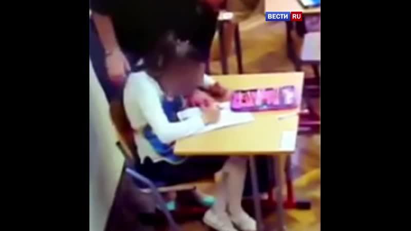Задержана учительница коррекционной школы, избивавшая детей