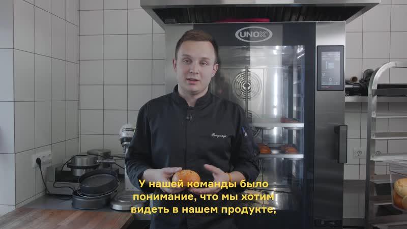 Интервью с шеф-поваром Володей Терентьевым