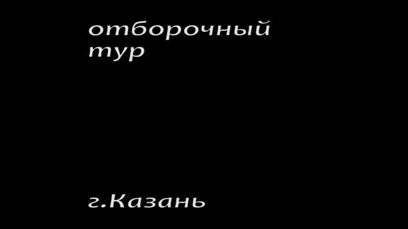 Ковалев Павел | Чемпион России среди юниоров (г.Казань)