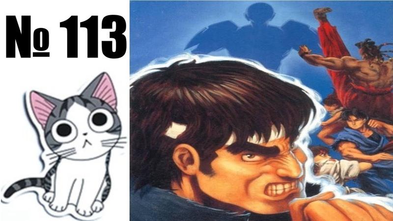 Альманах жанра файтинг Выпуск 113 Fighter's History Mizoguchi Kiki Ippatsu Super Famicom