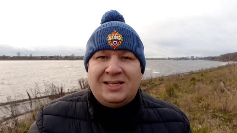 Катастрофа на Волге. Рыбинск открывает второй фронт. Петиция против ЦБК.