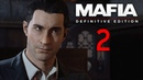 Mafia Definitive Edition - Бегущий человек 2 PC