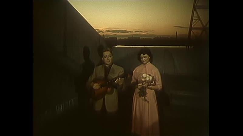 Юрий Белов Кукла бессердечная Песня и фрагмент из к ф Девушка без адреса 1957