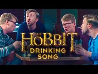 drinking-song-fuck-you-pics-hard-nipples