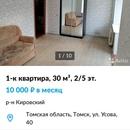 Объявление от Oksana - фото №2
