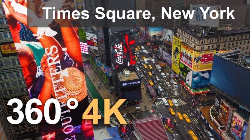 360° Times Square New York USA 4K aerial video