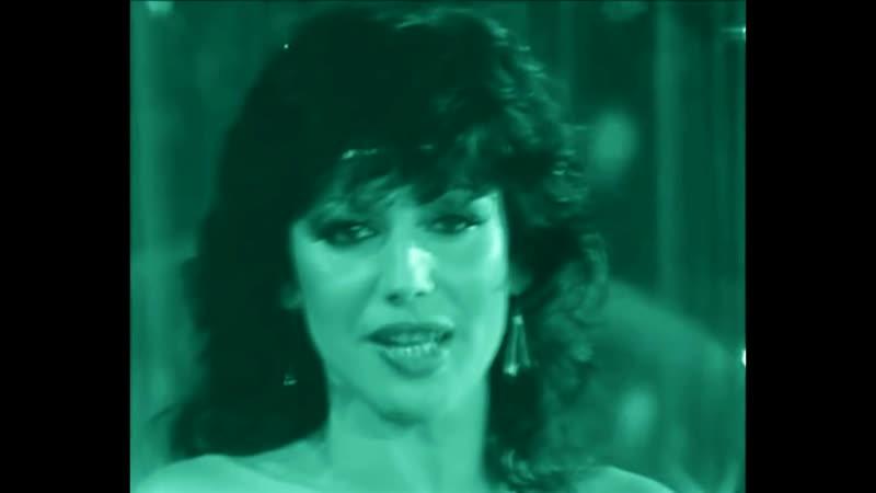 Judith Szűcs Deine Stadt Ist Mir Fremd 1982