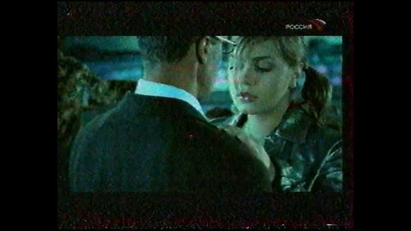 Staroetv.su Горячая десятка (Россия, 13.09.2002) 5 место. Акула - Полюби