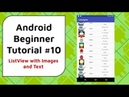Android Beginner Tutorial 10 - ListView with Images and Text [Scroll With NO Lag]