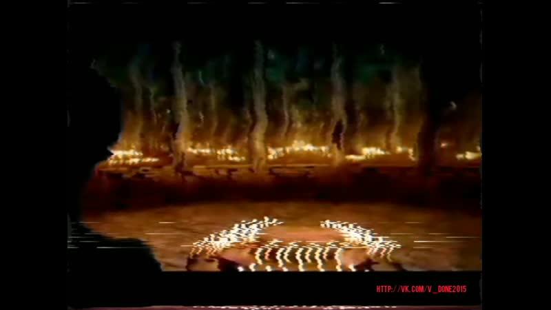 Мастер и Маргарита - Bal of Satan (remix)
