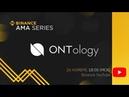 Binance AMA with Ontology Russian
