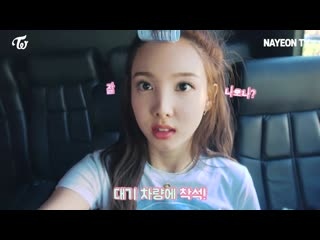"Nayeon tv ""nayeon in hawaii"" (feat. cosmopolitan march)"