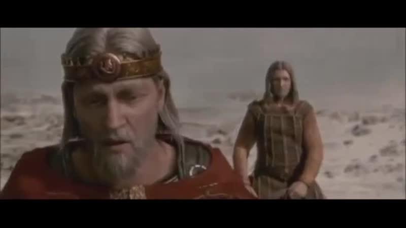 Время героев умерло Отрывок из к ф Беовульф