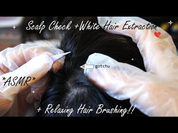 ASMR SCALP CHECK REAL PERSON WHITE HAIR EXTRACTION USING TWEEZERS BRUSHING HAIR FOR RELAXATION!!