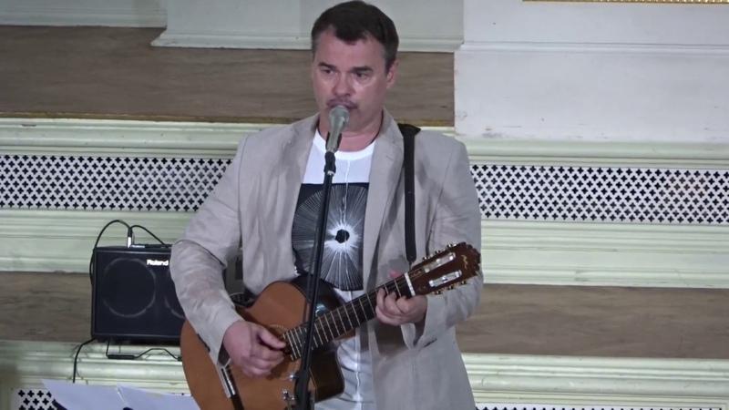 Евгений Дятлов Закатилася зорька за лес Летний концерт 2018
