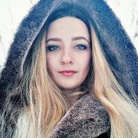 Александра Иванкевич