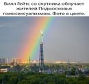 Владимир Смирнов фото №1