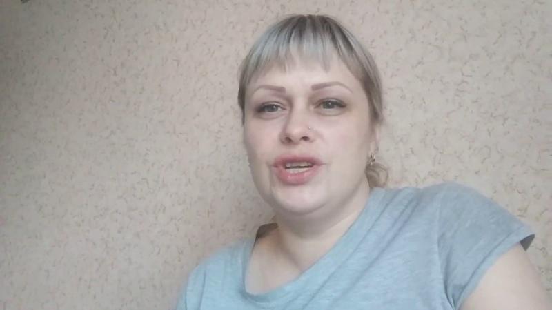 Отзыв об обучении Анастасии Матиной об участии в тренинге Елены Голощаповой