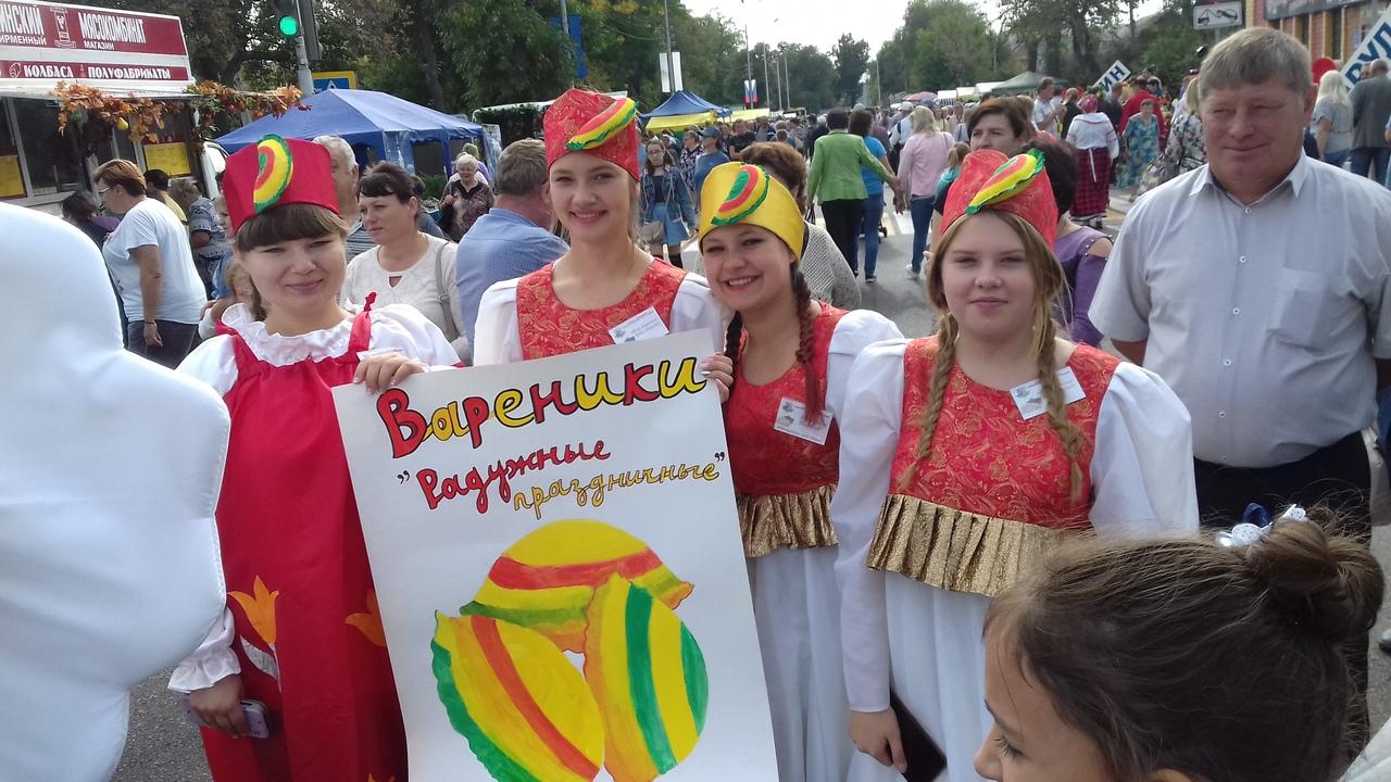 кулинарный фестиваль-конкурс «Ешь вареник – будь здоров!»
