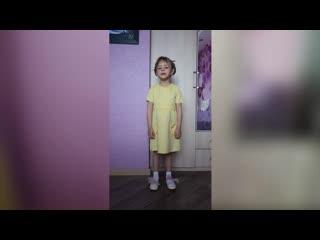 №98 Полякова Даша (5 лет), МДОУ д/с №15 Теремок, автор Е. Благинина Письмо на фронт