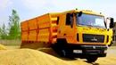 Зерновоз МАЗ MAZ grain truck