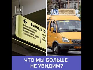 Как изменился транспорт Москвы  Москва 24