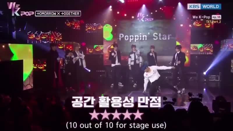 Yeonjun did a sexy dance