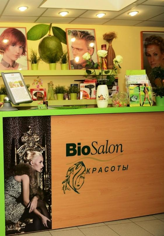 Трихолог выпадение волос лечение в Подольске