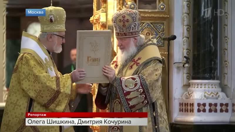 К РПЦ присоединились западноевропейские приходы русской традиции смотреть онлайн без регистрации