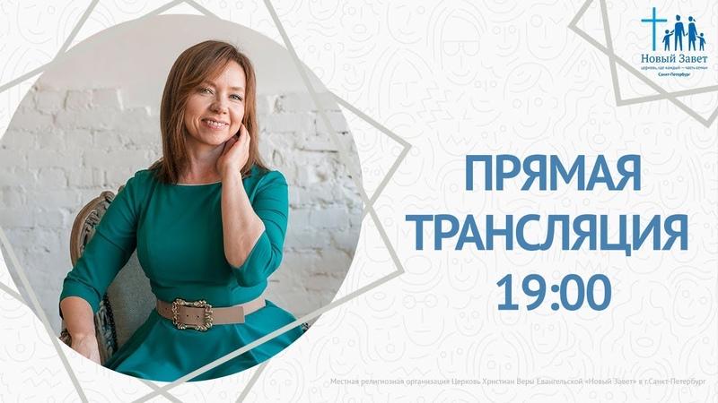Валерия Цветкова Я в церкви Интервью Членство и служение в церкви