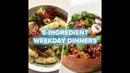 5 Ingredient Weekday Dinner Tasty
