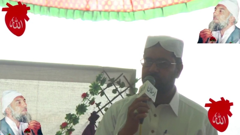 39th Jashn e Jilani Gousal e Azam Destahger confe in Kottri by Anjuman Sarfrosh e Islam Pak part 1
