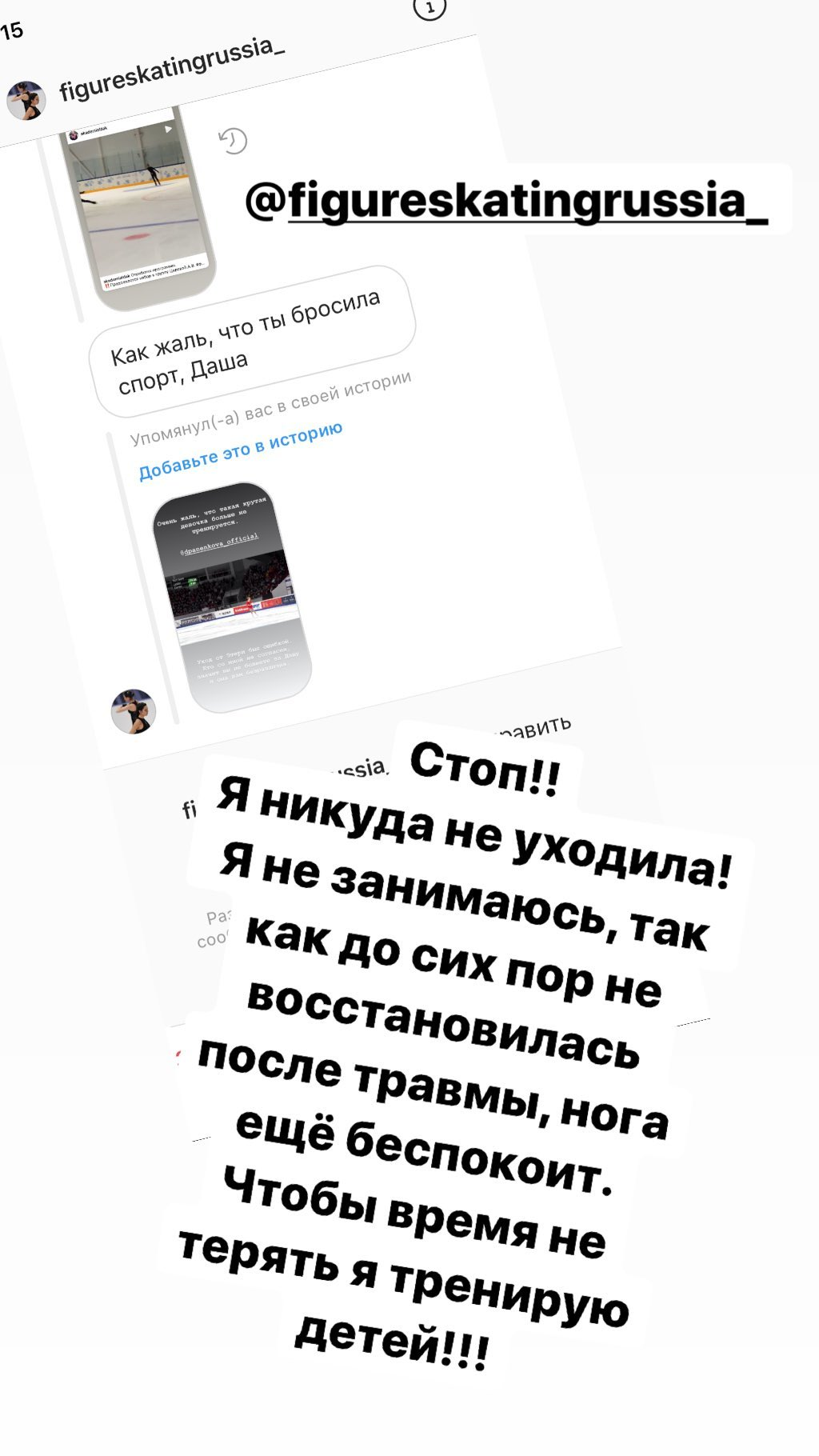 Дарья Паненкова - Страница 9 AG7baFbtB3I