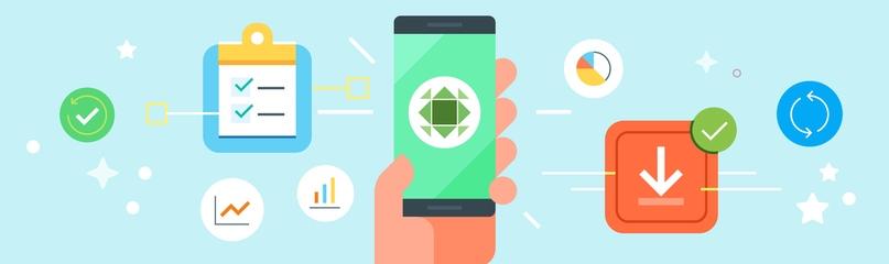 9 советов для успешного старта в Google Play в 2020 году, изображение №2