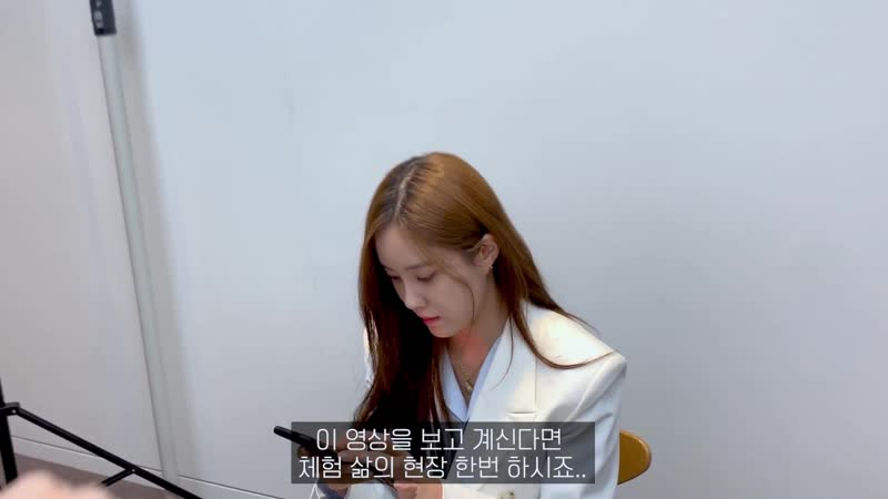 YT 190910 Hyomin Youtube official 효민TV 9월 21일 청년의날 알리는 영상 OVC observation cam