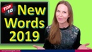 New Words Added to the Dictionary in 2019 Top 10 New Words