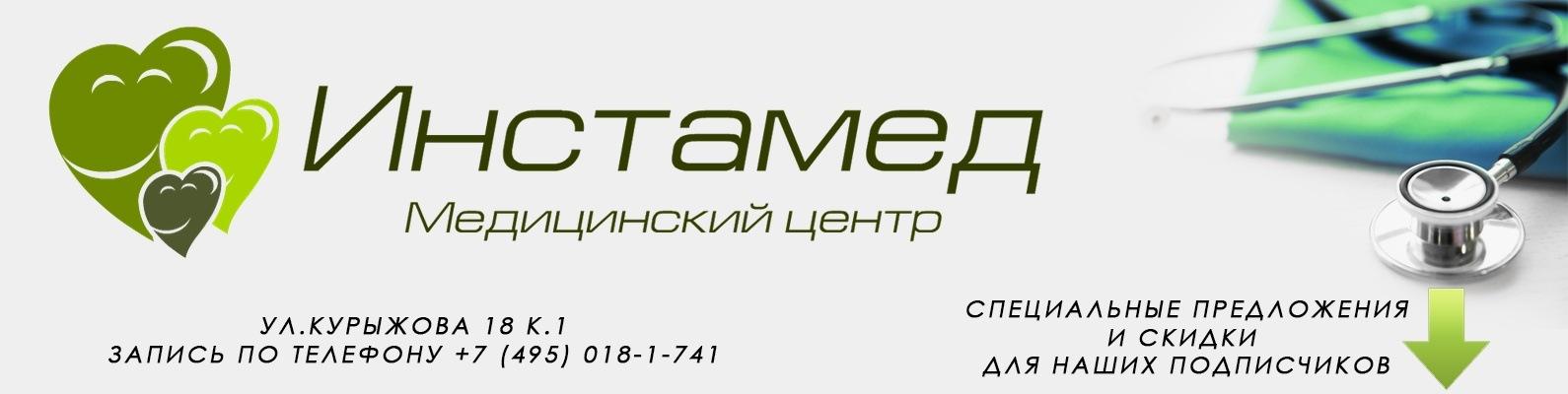 Купить больничный лист по уходу за ребенком в Домодедово
