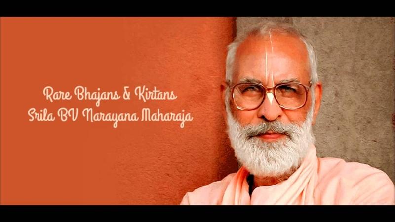 Radha krpa kataksa stava raja Srila Narayana Maharaja