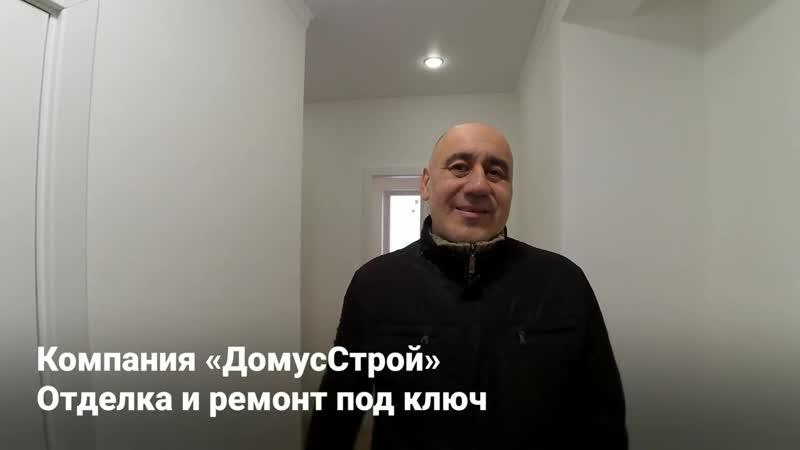 Ремонт под ключ в ЖК Романтика по ул. Камая