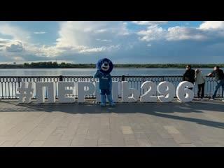 Большой фестиваль футбола приходит в Пермь