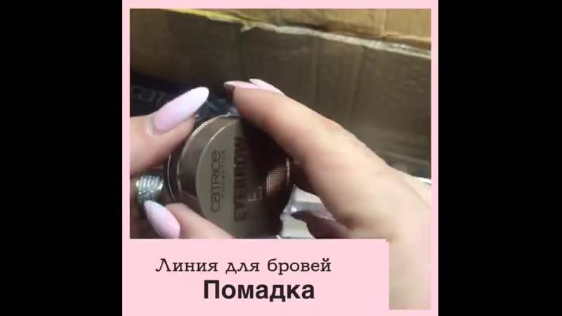 VIDEO-2019-12-10-07-18-59.mp4