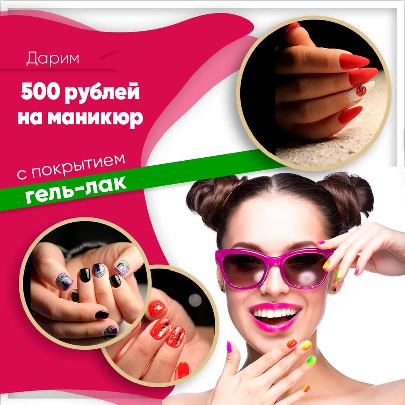 """# Кейс для салона красоты """"i.p.studio"""" или как получить лиды по 150 рублей!, изображение №3"""