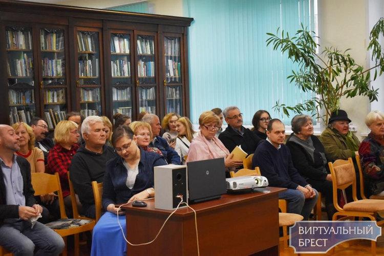 Презентация книги Владимира Глазова «Симфония еврейского древа Брестчины»