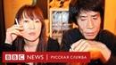 Япония история любви и ненависти Документальный фильм Би би си