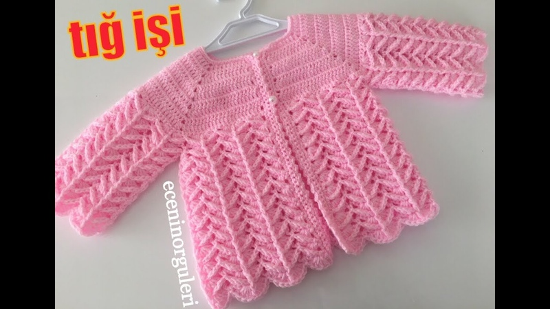 Pamuk Prenses hırkası tığişi crocheted princess cardigan