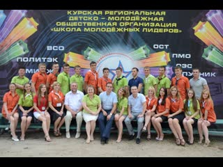 Роман Старовойт встретился с участниками школы молодежных лидеров Комсорг