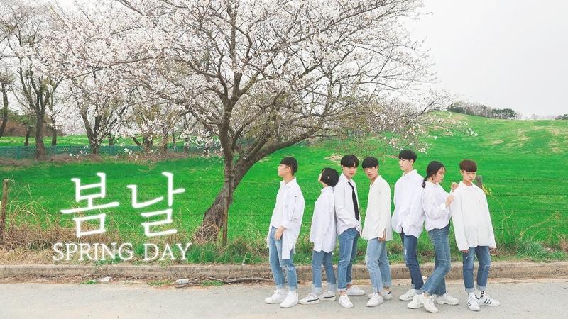 [AB 벚꽃특집] 방탄소년단 BTS - 봄날 SPRING DAY | 커버댄스 DANCE COVER