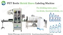 PET Bottle Shrink Sleeve Labeling Machine for Drinking Water Labeler