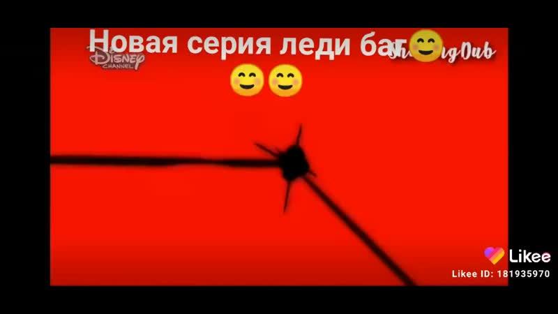 Like_6760506996151949251.mp4